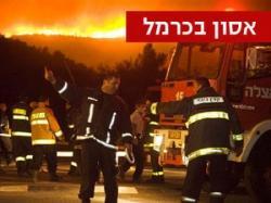 incendio_tv