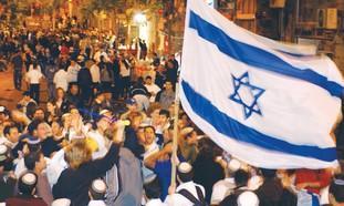 iom_haatzmaut_israel
