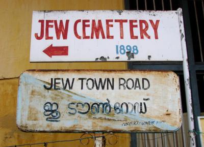 jew-town