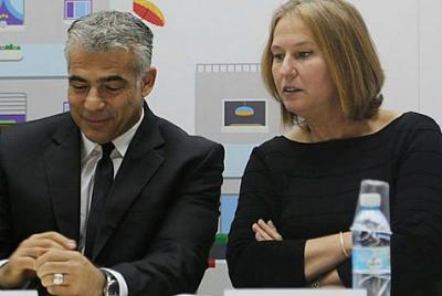 lapid-livni-flash-90