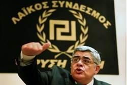 lider_nazi