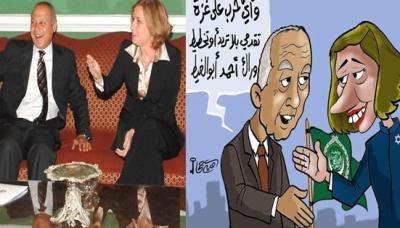 Scotland Yard cita a declarar a ex canciller israelí Tzipi Livni por presuntos crímenes de guerra en Gaza