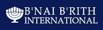 logo_bnai_brith