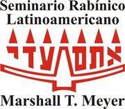 logo_seminario_rabinico