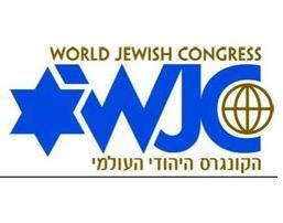 logo_wjc