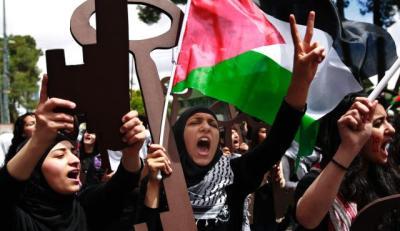 manifestacion_palestina