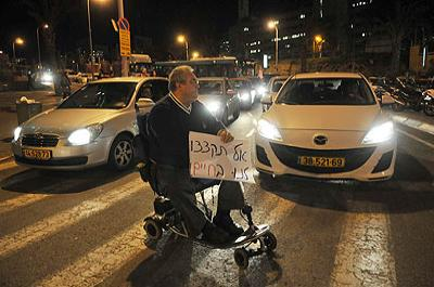 manifestacion_tel_aviv