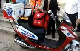 moto_ambulancia