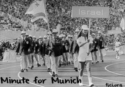munich_atentado