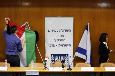 nderas_israeli_y_palestina