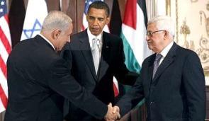 netanyahu-obama-abbas