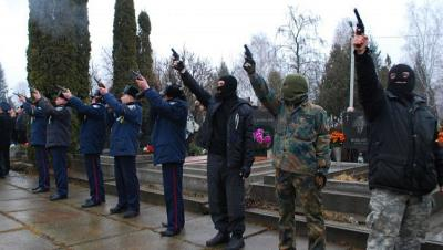 nia_extremistas_cementerio