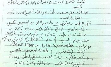 nota_medico_sirio