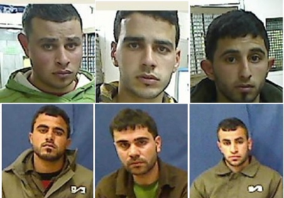 palestinos_detenidos