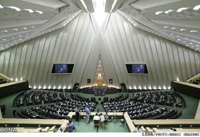 parlamento_irani