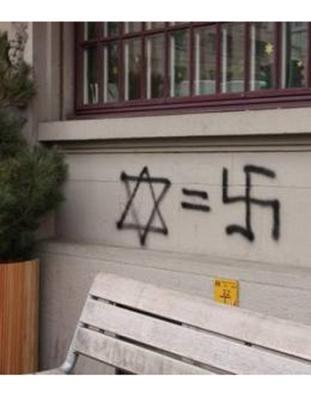 pintada_nazi