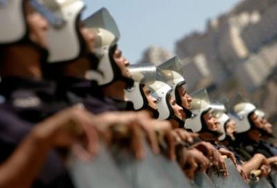 policia_palestina