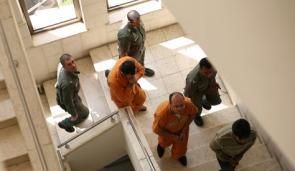 presos_jamas