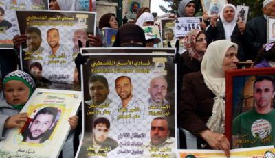 prisioneros_palestinos