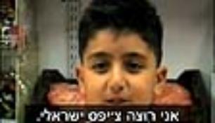 propaganda_palestina