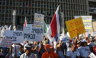 protesta_em