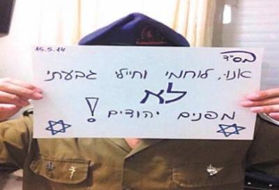 protesta_soldado
