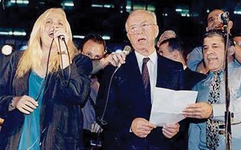 rabin_discurso