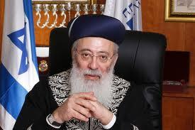 rabino_amar