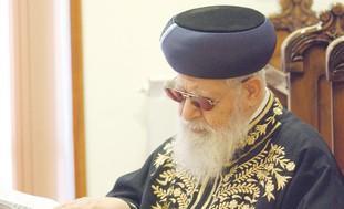 rabino_is