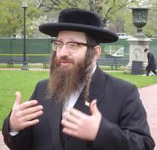 rabino_weiss