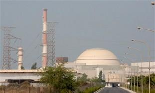 reactor_busher
