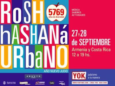 rosh_hashana_urbano