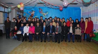 seminario_chino