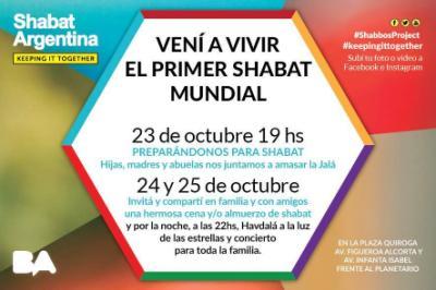 shabat_argentina
