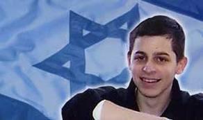 shalit_gilad_bandera