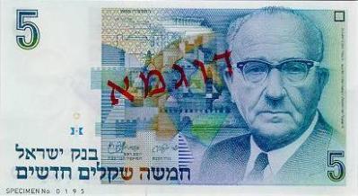 shekels-f