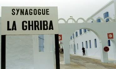 sinagoga_la_ghriba