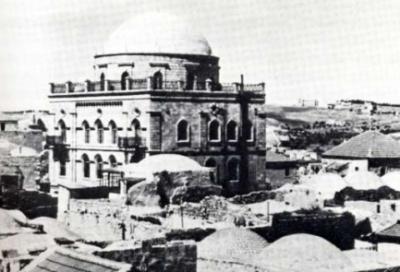 sinagoga_vieja