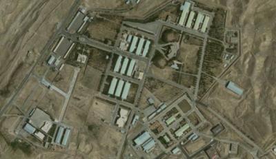 sitio_nuclear_parchin