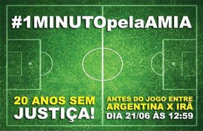 un_minuto_por_la_amia
