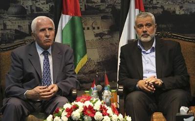 unidad_palestina