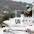 unifil_force
