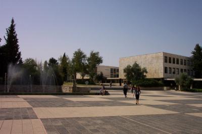 universidad_hebrea