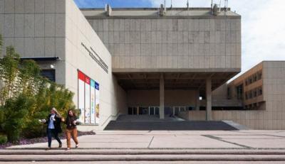universidad_tel_aviv