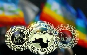 ventanal_banco_arabe