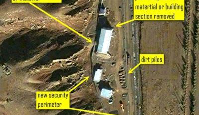 vista_satelital