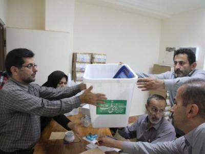 votacion_iran