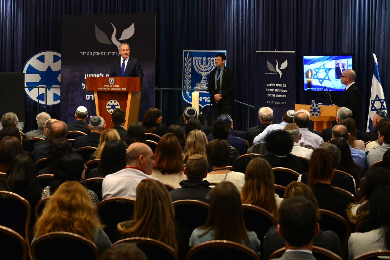 Netanyahu-25Yeras-BuenosAires2-GPOKG