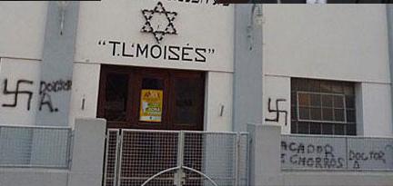 Antisemitismo. Argentina: Veredicto sobre pintadas coincidirá con 25º aniversario del atentado a la Embajada