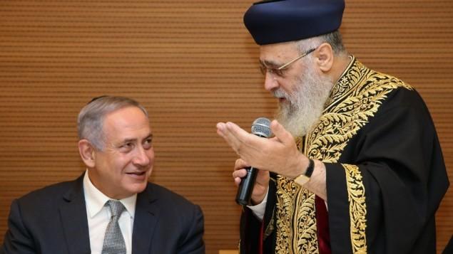 Rabino Yosef Netanyahu